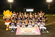 北浦和で日本女子プロ野球「埼玉アストライア」初優勝パレード