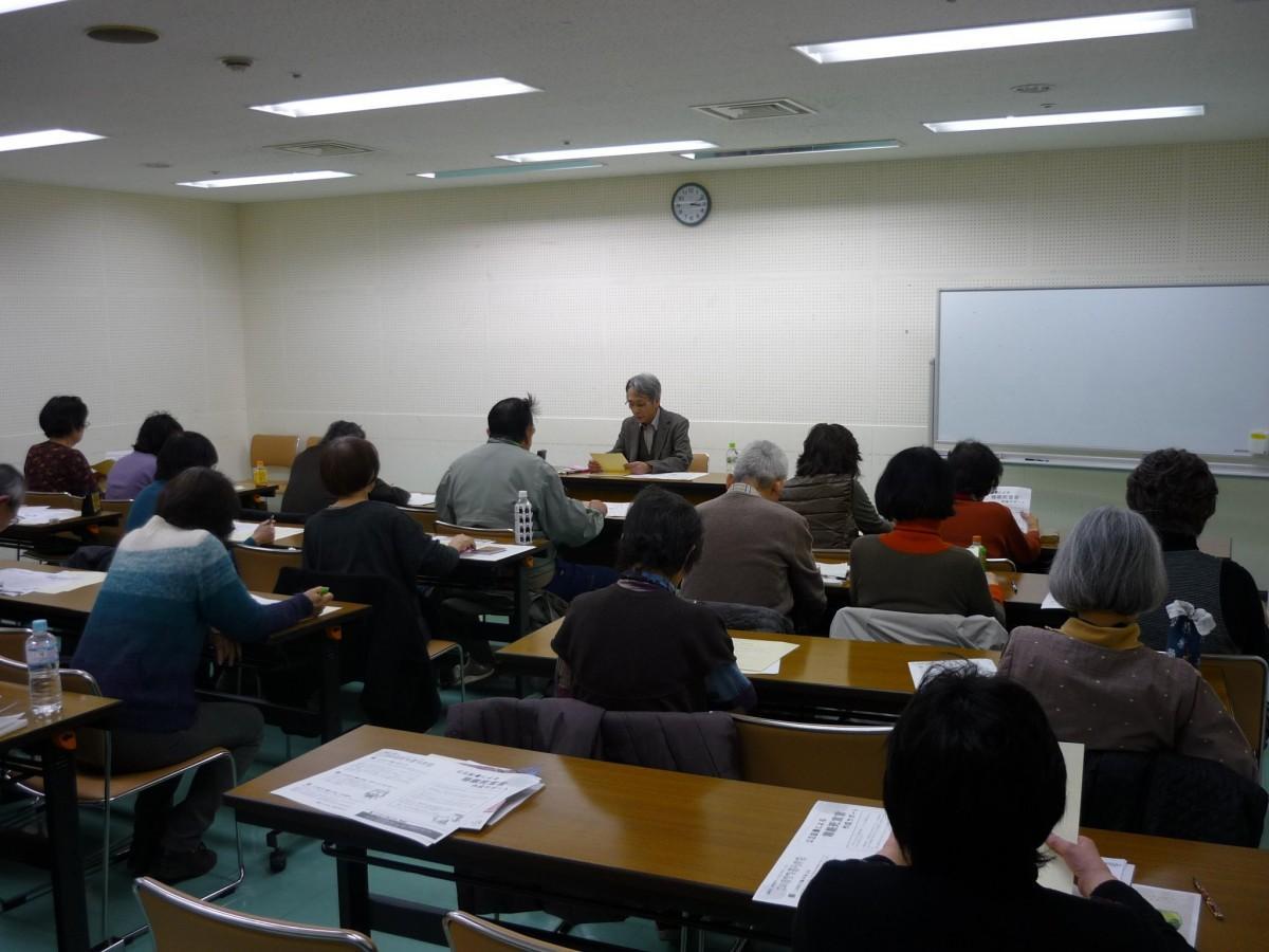 浦和区で市民のための医療講座