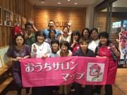 武蔵浦和で「おうちサロンマーケット」 癒やしコンセプトに14ブース出展