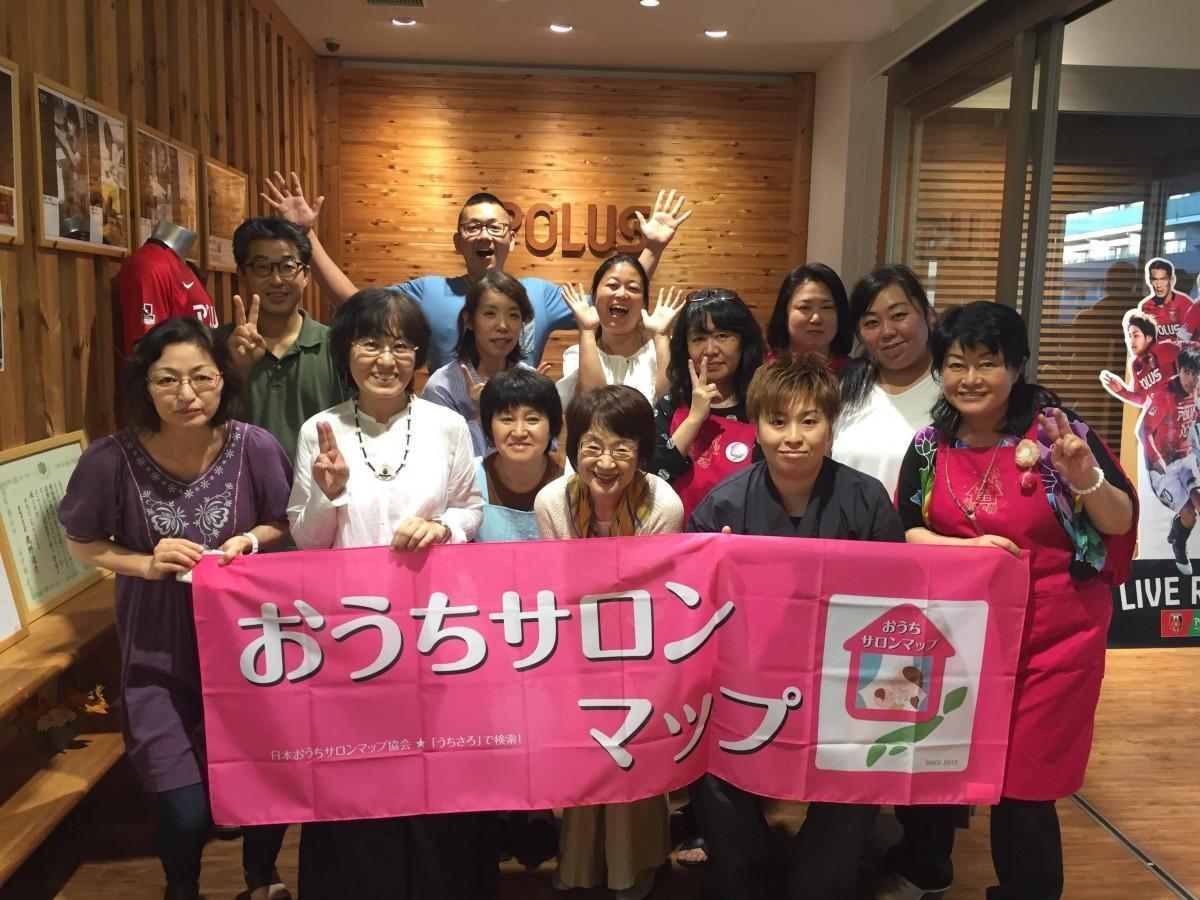 武蔵浦和で「おうちサロンマーケット」