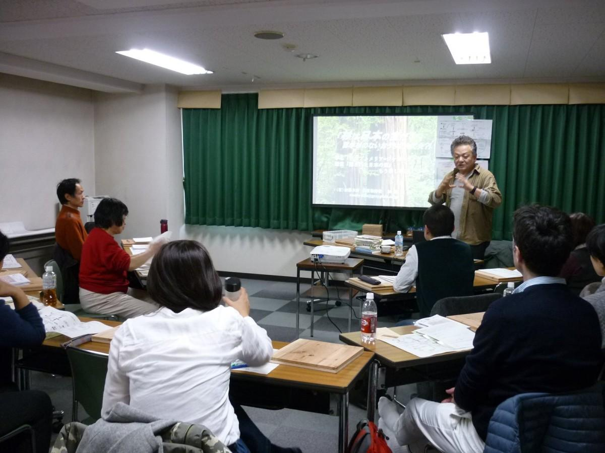 南区で杉と睡眠を学ぶ講座