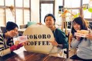 武蔵浦和のカフェで新防災コミュニティー「浦和防災連合」決起集会