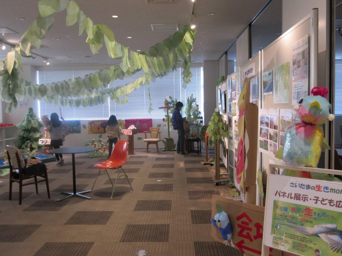 「さいたまの生きmono展」2階フロアの様子