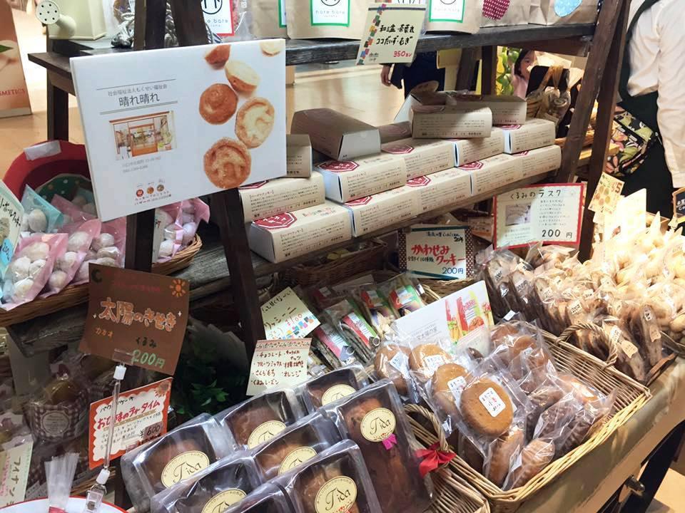 作業所のクッキーを販売するクッキーバザール2018