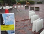 浦和でアートイベント「美術と街巡り・浦和」 埼玉会館や店など23カ所に作品展示
