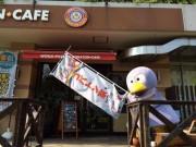 埼玉の魅力発信「コバトンカフェ」が6周年 オリジナル缶バッジ進呈も