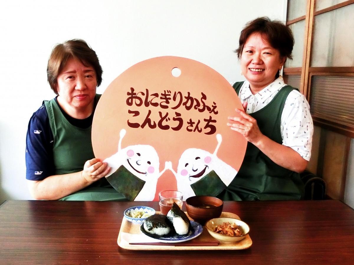 運営する近藤さん(右)と松澤さん(左)