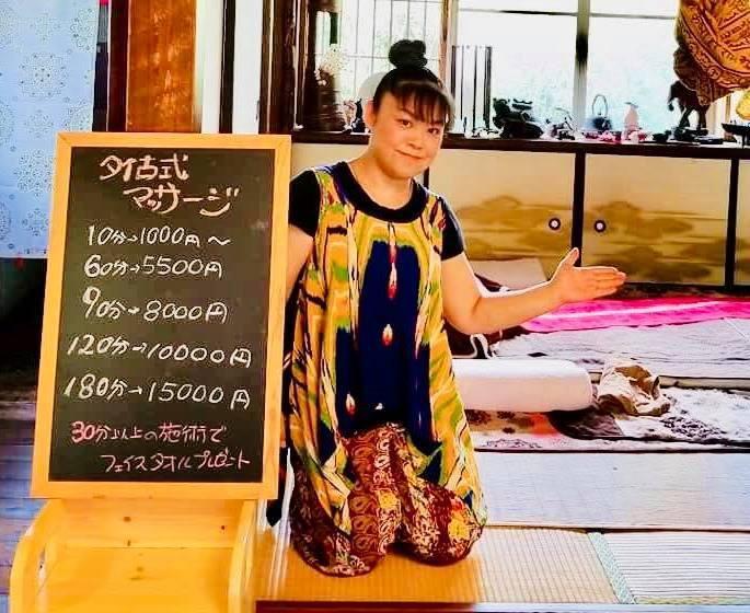 タイ古式マッサージの「穂っこり」
