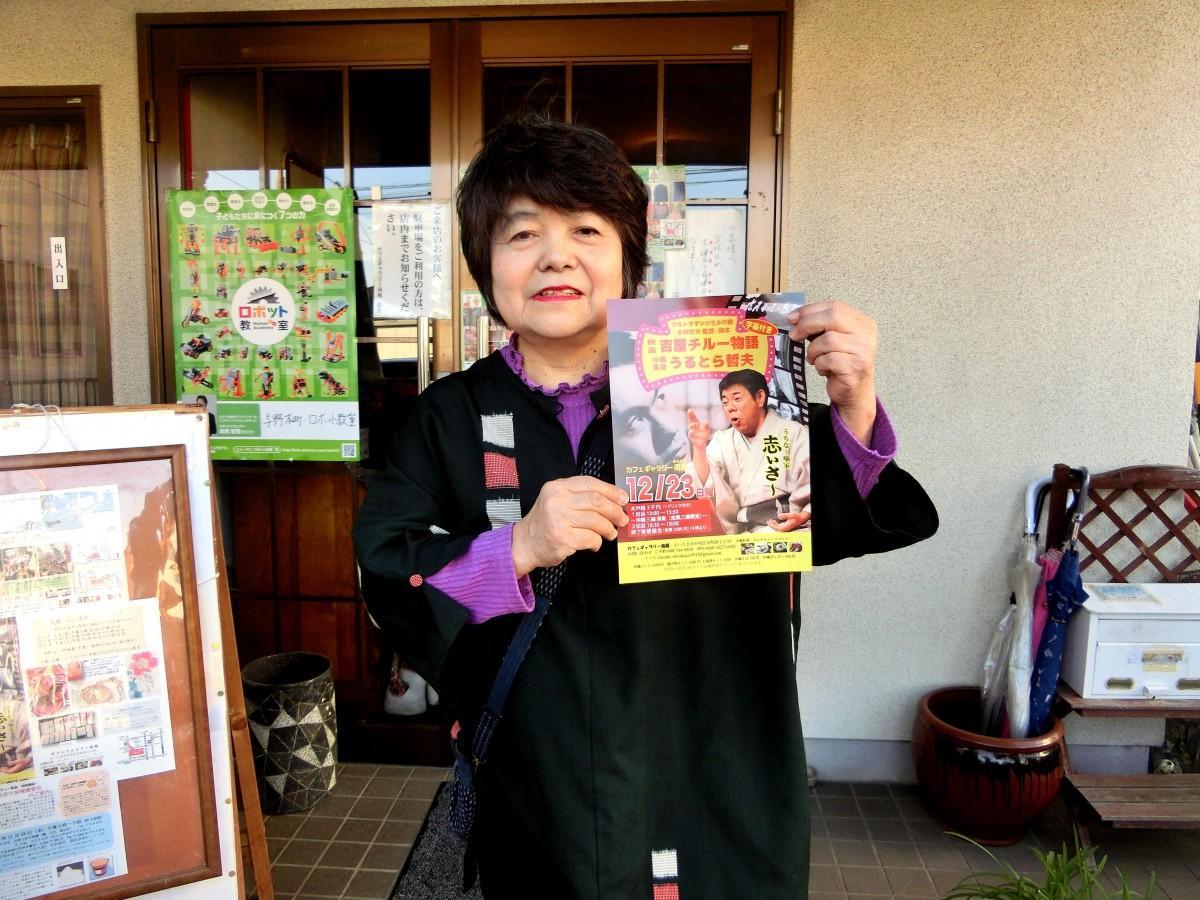 店主で主催の山田さん