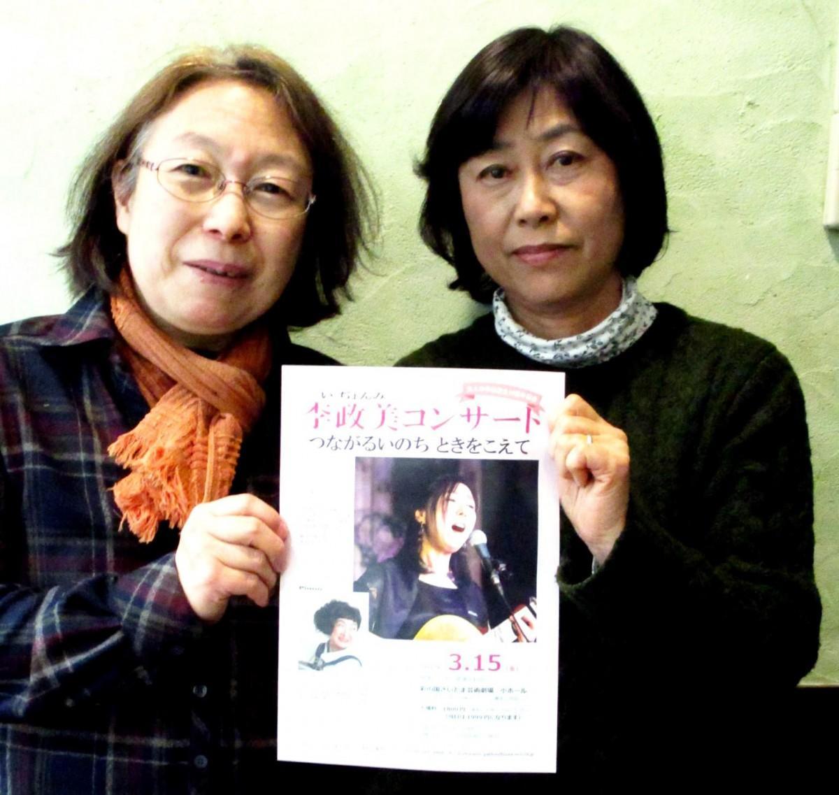 埼玉芸術劇場で李政美さんのコンサート