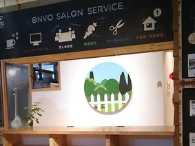 浦和のコミュニティースペースで埼玉ゆかりのアーティストの作品展示