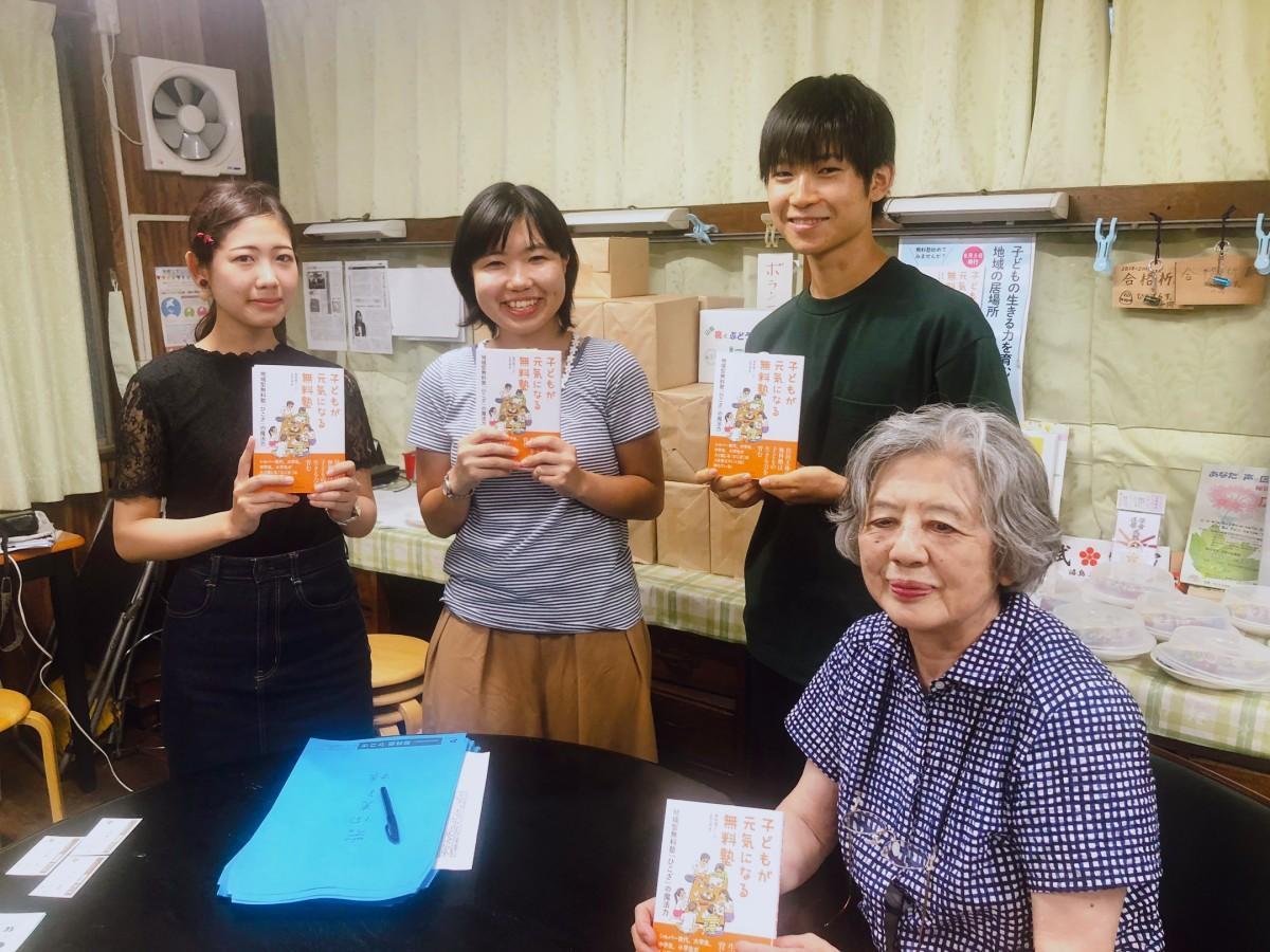 「ひこざ」を運営する角田眞喜子理事長と埼玉大学内サークル「ひこざらす。」所属メンバー