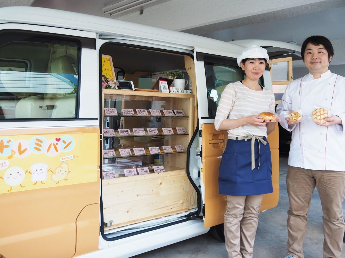 柴田勝之さんと沙織さん夫妻。お薦め「メロンパン」や「ニコパン」