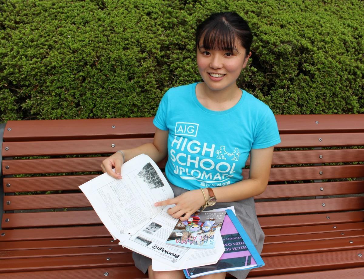 AIG高校生外交官プログラムを説明する県立浦和西高校生の丸山さん