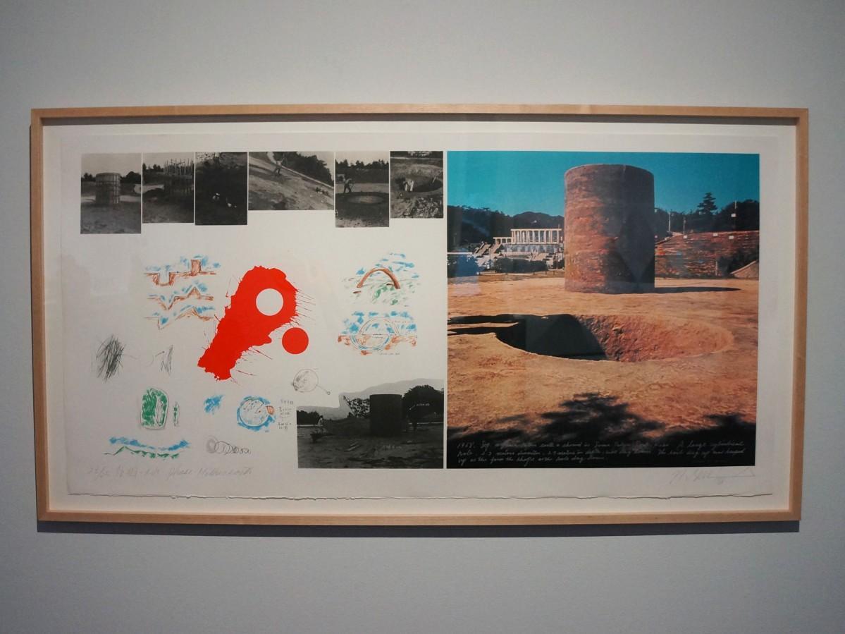 関根伸夫さんの作品「位相-大地1」