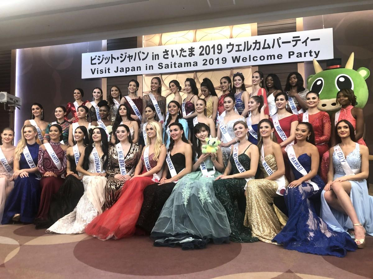 浦和に集結した各国のミスインターナショナル代表