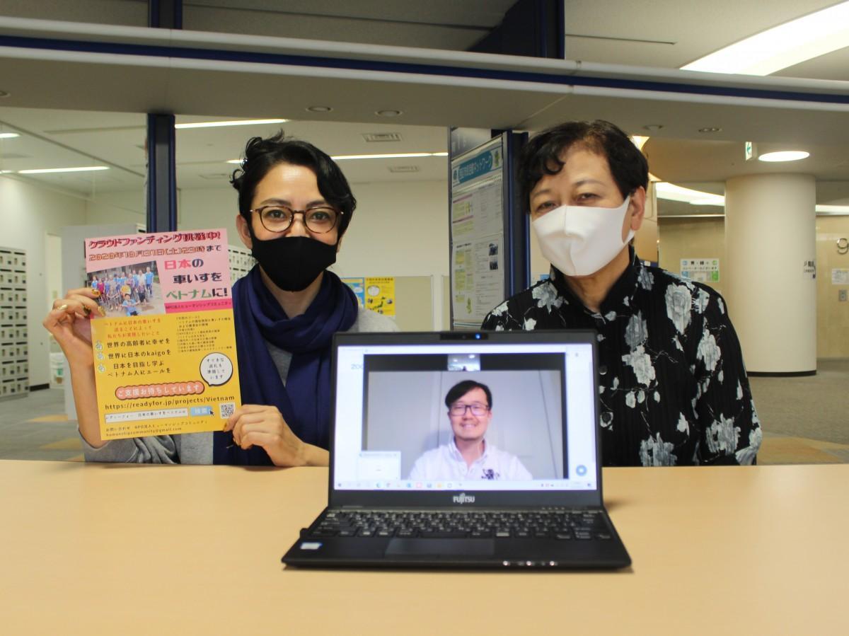今野さん(写真中央)と代表の佐野さん(写真右)、メンバーでフリーアナウンサーの町亞聖さん(写真左)