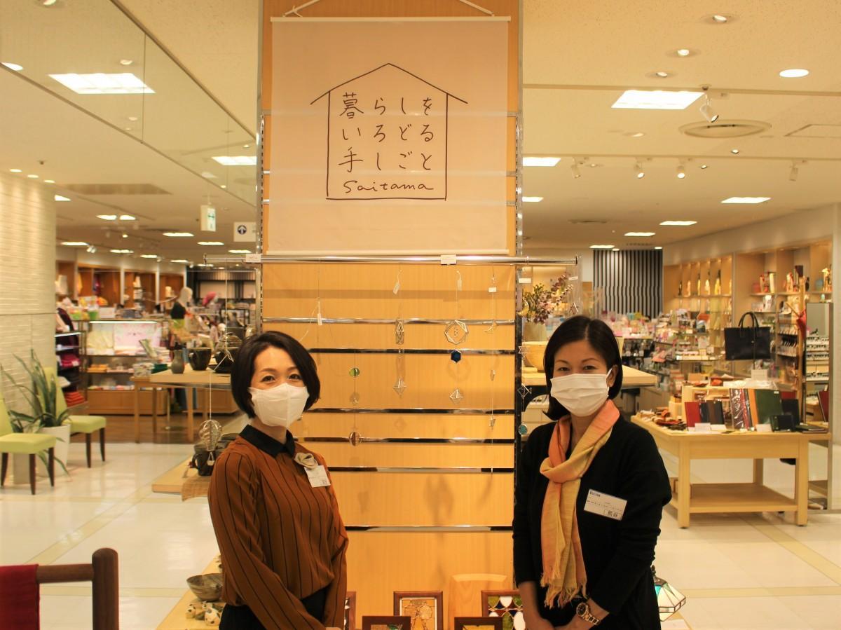 塚田さん(写真左)と熊谷さん(写真右)