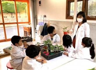 浦和に「感動の理科教室」 実験や自然体験通じ環境への関心育てる