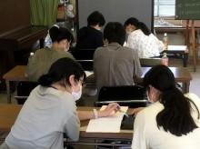 浦和で中高生対象にタブレット利用学習支援 昼食提供も