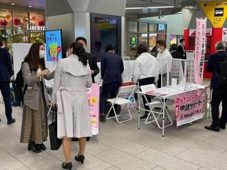 JR浦和駅でマイナンバーカード申請サポート 夕方以降の受付で仕事帰りに