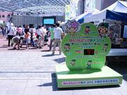 宇都宮で「ねんりんピック」100日前イベント-カウントダウンボード点灯
