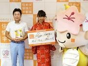 声優・橘田いずみさん、「宇都宮愉快市民」に-ギョーザPRの功績讃え異例の抜擢