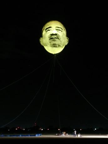 宇都宮で「おじさんの顔」、空に浮かぶ