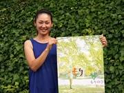 栃木・さくら市で「もりのひ」開催へ 「森」テーマに多彩なワークショップ