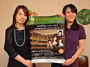 宇都宮で「クラシック・フェスティバルコンサート」 栃木ゆかりの音楽家が一堂に