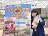宇都宮で29日に肉料理のイベント 「にく」の語呂合わせで毎年開催