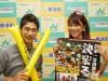 栃木県那須地区で「サイクルフェスタ」 自転車全日本選手権に併せ多彩なイベント