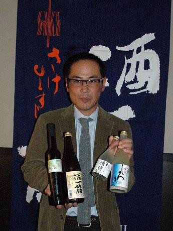 岡山県「利守酒造」の利守弘充専務が11月9日、4種類の日本酒を紹介した。