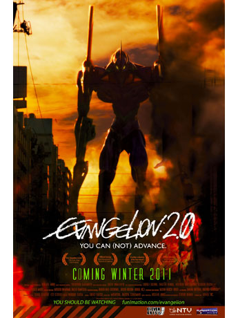 映画「エヴァンゲリオン新劇場版・破」(字幕版)が1月20日、バンクーバー地区の劇場で上映される