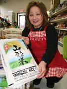 日本の食料品店「すず屋」、日系センター内に移転オープン