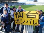 ホワイトキャップスMSLデビュー戦で日本支援-「仙台ガンバレ」のサインも