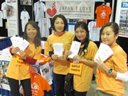 東日本大震災支援ラッフルチケット、支援の輪広がる-協賛店で販売開始