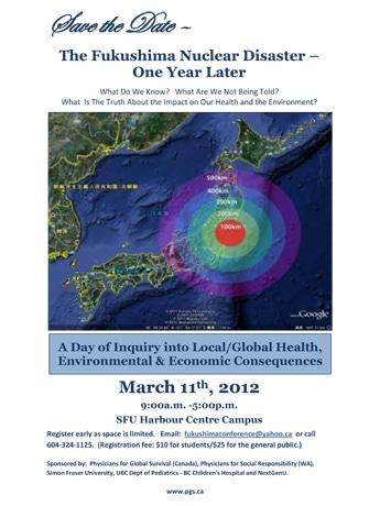 バンクーバーで福島原発事故を振り返るカンファレンス-日本からもビデオ講演