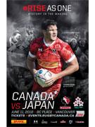 バンクーバーで日本対カナダ、ラグビー親善試合 五郎丸さん来加に期待高まる