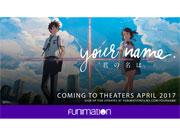 アニメ映画「君の名は。」、カナダで4月公開へ 英題は「Your Name.」