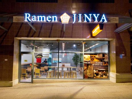 バンクーバーの人気ラーメン店一時閉店、4月移転拡張オープンへ