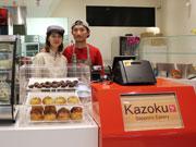 バンクーバーに「札幌の味」届ける店 スープカレー、ちくわパンなど提供