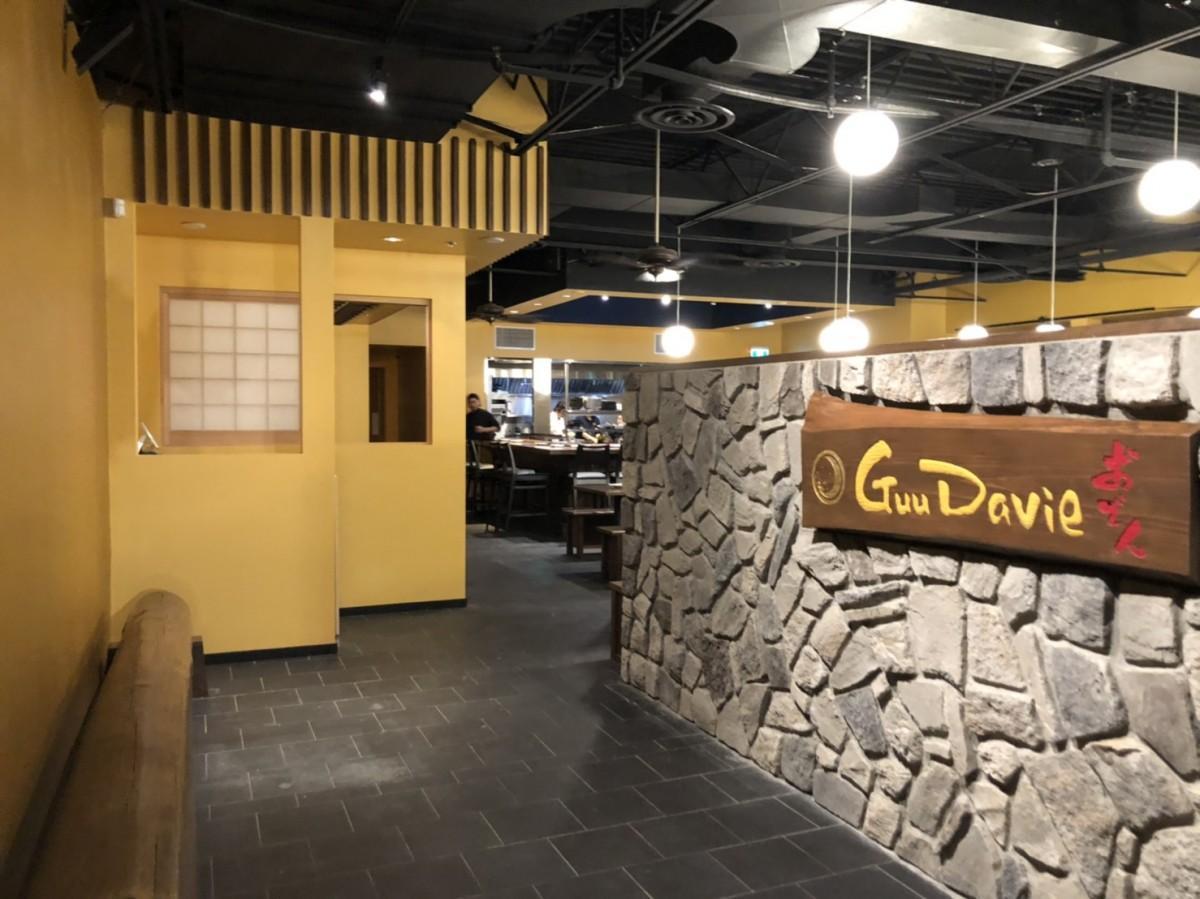 デイビーストリート「Guu」新店舗