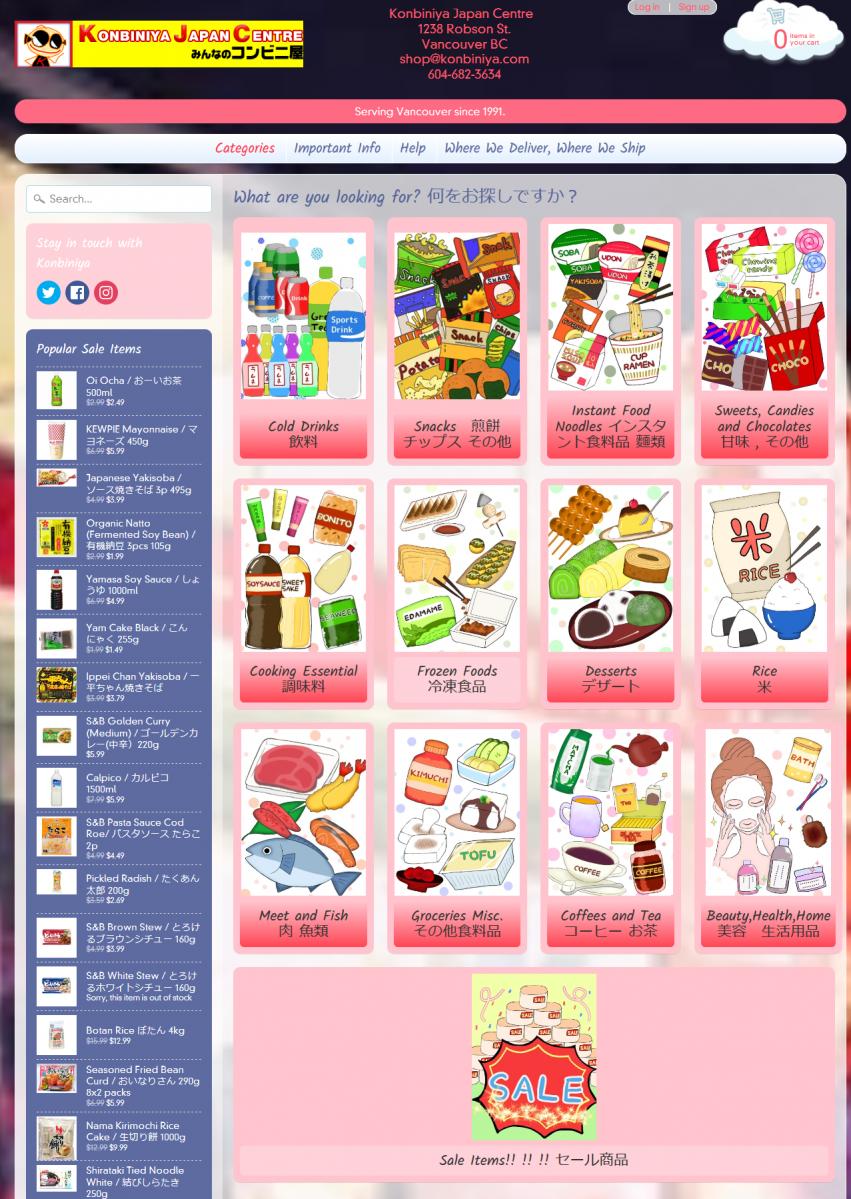 「Konbiniya Japan Centre(みんなのコンビニ屋)」のオンラインショップページ