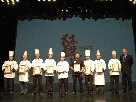 'Chinese Restaurant Awards 2011' was Held -An Executive Chef at 'Jade Seafood Restaurant' Awarded for Chinese Chef of the Year