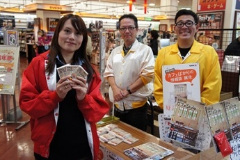 TSUTAYA WAY ガーデンパーク和歌山店で11月18日に開催された「和歌山カフェStyle」即売イベントの様子