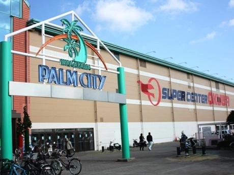 リニューアルした「スーパーセンターオークワパームシティ和歌山店」の外観