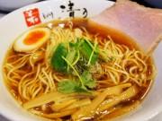 食べログ「ベストラーメン」発表-和歌山・箕島の「和 dining 清乃」が全国1位に