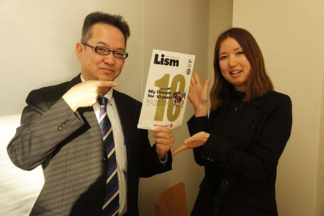 10周年記念号と佐藤編集長(左)、編集部の坂口さん