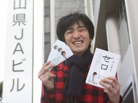 堀江貴文さんの講演会を企画した現役高校生社長の小幡さん